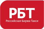 Раздача заказов РБТакси