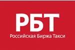 Российская биржа такси раздача заказов