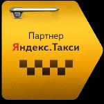 Подключение к Яндекс.Такси в Петербурге