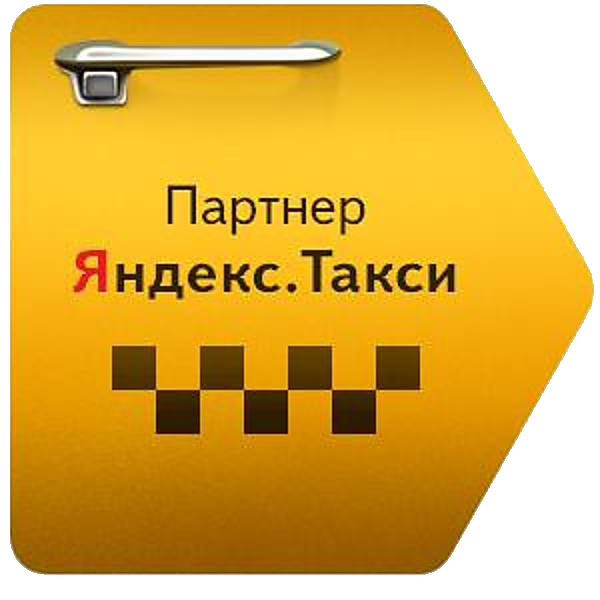 Яндекс Такси: подключение водителей