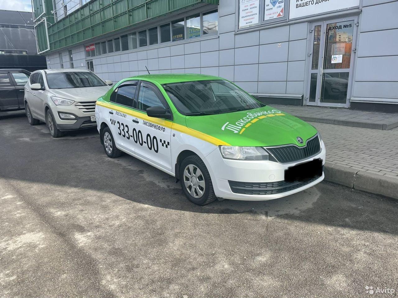 Работа в такси на парковом автомобиле