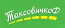 Работа в Таксовичкоф на паркоаом автомобиле