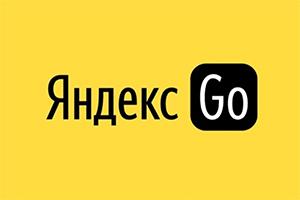 Новости Яндекс Go