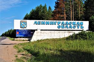 Gett Ленинградская область